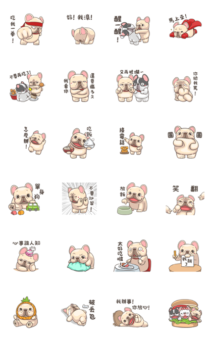 French Bulldog-PIGU X Animated Stickers Line Sticker GIF & PNG Pack: Animated & Transparent No Background | WhatsApp Sticker