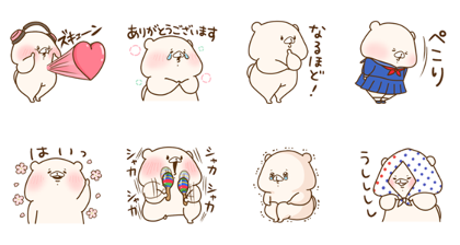 Friend is a bear × LINE MUSIC Line Sticker GIF & PNG Pack: Animated & Transparent No Background | WhatsApp Sticker