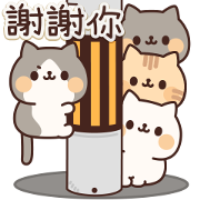 Full of Cats Animated Stickers Sticker for LINE & WhatsApp | ZIP: GIF & PNG