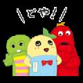 Funassyi × Gachapin & Mukku Sticker for LINE & WhatsApp   ZIP: GIF & PNG