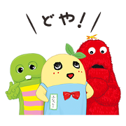 Funassyi × Gachapin & Mukku Sticker for LINE & WhatsApp | ZIP: GIF & PNG