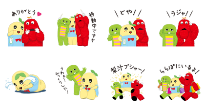 Funassyi × Gachapin & Mukku Line Sticker GIF & PNG Pack: Animated & Transparent No Background | WhatsApp Sticker