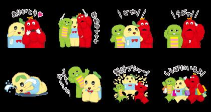 Funassyi × Gachapin & Mukku Line Sticker GIF & PNG Pack: Animated & Transparent No Background | WhatsApp Sticker