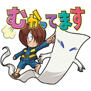 GeGeGe no Kitaro Anime Sticker for LINE & WhatsApp | ZIP: GIF & PNG