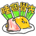 Gudetama Crayon-style Stickers Sticker for LINE & WhatsApp | ZIP: GIF & PNG
