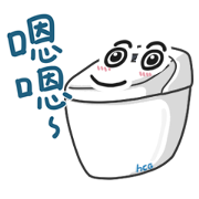 HCG superlet baby Sticker for LINE & WhatsApp | ZIP: GIF & PNG