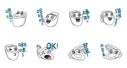 HCG superlet baby Line Sticker GIF & PNG Pack: Animated & Transparent No Background | WhatsApp Sticker