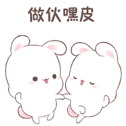 Happy Bunny 1: Sweetness Sticker for LINE & WhatsApp | ZIP: GIF & PNG