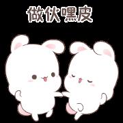 Happy Bunny 1: Sweetness Sticker for LINE & WhatsApp | ZIP: GIF & PNG
