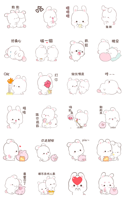 Happy Bunny 1: Sweetness Line Sticker GIF & PNG Pack: Animated & Transparent No Background | WhatsApp Sticker