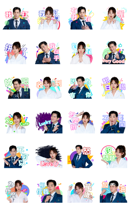Hello Again Line Sticker GIF & PNG Pack: Animated & Transparent No Background | WhatsApp Sticker