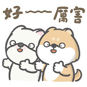 Hi John - Go to Work Sticker for LINE & WhatsApp | ZIP: GIF & PNG
