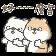 Hi John - Go to Work Sticker for LINE & WhatsApp | ZIP: GIF & PNG