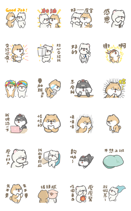 Hi John - Go to Work Line Sticker GIF & PNG Pack: Animated & Transparent No Background | WhatsApp Sticker