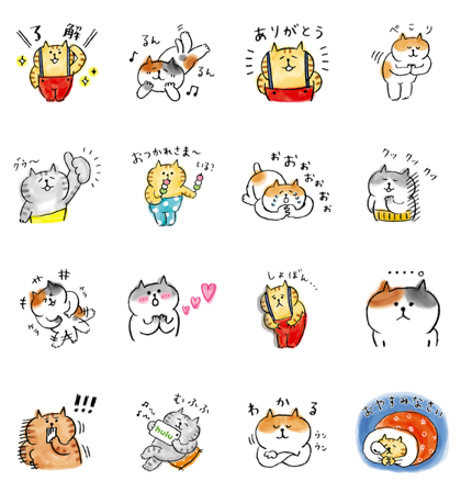 Hulu × Lazy Nyansuke Line Sticker GIF & PNG Pack: Animated & Transparent No Background | WhatsApp Sticker