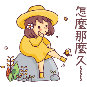 I'm THE Queen Music Stickers Sticker for LINE & WhatsApp   ZIP: GIF & PNG