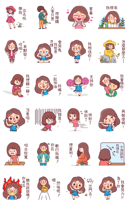 I'm THE Queen Music Stickers Line Sticker GIF & PNG Pack: Animated & Transparent No Background | WhatsApp Sticker