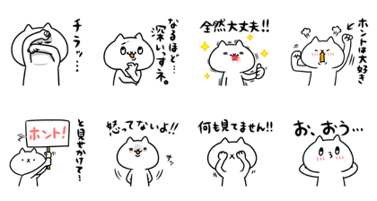 Intense Cat Lies: Fibs 2019 Line Sticker GIF & PNG Pack: Animated & Transparent No Background | WhatsApp Sticker