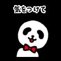 JAPAN-DA LINE Stickers