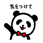 JAPAN-DA LINE Stickers Sticker for LINE & WhatsApp | ZIP: GIF & PNG