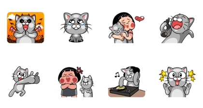 Jeki and His Friend! Line Sticker GIF & PNG Pack: Animated & Transparent No Background | WhatsApp Sticker