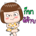 JingJung Animated 5 Sticker for LINE & WhatsApp | ZIP: GIF & PNG