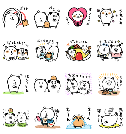 Joke Bear × Avail Line Sticker GIF & PNG Pack: Animated & Transparent No Background | WhatsApp Sticker