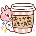 Kanahei's Greeting Stickers Sticker for LINE & WhatsApp | ZIP: GIF & PNG