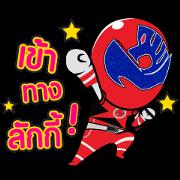 Kyuranger Sticker for LINE & WhatsApp | ZIP: GIF & PNG