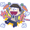 LINE BROWN FARM × Mr.Osomatsu THE MOVIE Sticker for LINE & WhatsApp | ZIP: GIF & PNG