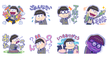 LINE BROWN FARM × Mr.Osomatsu THE MOVIE Line Sticker GIF & PNG Pack: Animated & Transparent No Background | WhatsApp Sticker