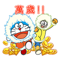 LINE Bubble 2 & Doraemon the Movie 2017 Sticker for LINE & WhatsApp | ZIP: GIF & PNG