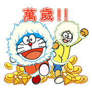 LINE Bubble 2 & Doraemon the Movie 2017 Sticker for LINE & WhatsApp | ZIP: GIF & PNG