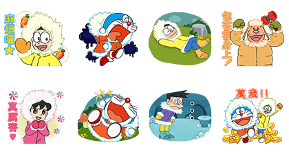 LINE Bubble 2 & Doraemon the Movie 2017 Line Sticker GIF & PNG Pack: Animated & Transparent No Background | WhatsApp Sticker