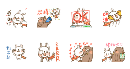 LINE Giftshop × Super Bunny Line Sticker GIF & PNG Pack: Animated & Transparent No Background | WhatsApp Sticker
