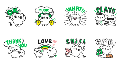 LINE MUSIC × Song Song Meow: MUSIC! Line Sticker GIF & PNG Pack: Animated & Transparent No Background | WhatsApp Sticker