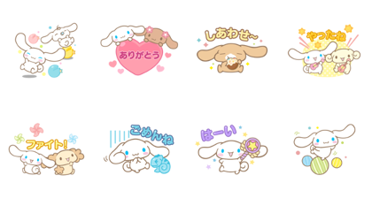 LINE POP2 × Cinnamoroll Line Sticker GIF & PNG Pack: Animated & Transparent No Background | WhatsApp Sticker