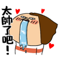 LINE TV × Bimay: Fangirling Sticker for LINE & WhatsApp | ZIP: GIF & PNG