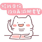 Lazynfatty - Chubby Chubby Version Sticker for LINE & WhatsApp | ZIP: GIF & PNG