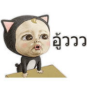 Let's Go Sadayuki! Animated Sticker for LINE & WhatsApp | ZIP: GIF & PNG