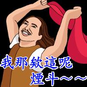 Let's Karaoke! 9 Sticker for LINE & WhatsApp | ZIP: GIF & PNG