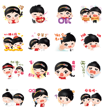Live More, Bank Less. DBS. Line Sticker GIF & PNG Pack: Animated & Transparent No Background | WhatsApp Sticker