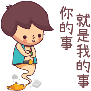Man's Power Music Stickers Sticker for LINE & WhatsApp   ZIP: GIF & PNG