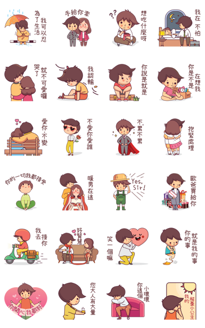 Man's Power Music Stickers Line Sticker GIF & PNG Pack: Animated & Transparent No Background | WhatsApp Sticker