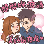 MixFlavor in Love: How Wholesome! Sticker for LINE & WhatsApp | ZIP: GIF & PNG