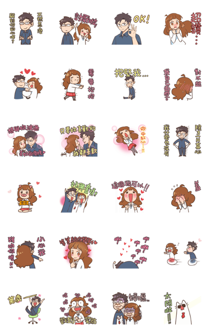 MixFlavor in Love: How Wholesome! Line Sticker GIF & PNG Pack: Animated & Transparent No Background | WhatsApp Sticker