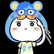 "Movie ""Ai Uta"" x GReeeeN SPSticker Sticker for LINE & WhatsApp | ZIP: GIF & PNG"