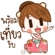 My Husband Only 8 Sticker for LINE & WhatsApp | ZIP: GIF & PNG