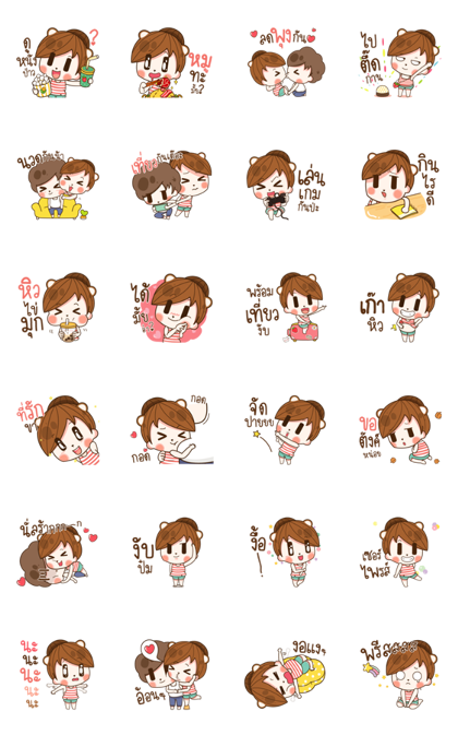 My Husband Only 8 Line Sticker GIF & PNG Pack: Animated & Transparent No Background | WhatsApp Sticker