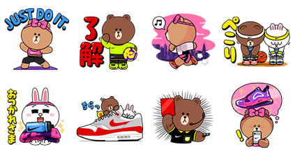 NIKE × BROWN & FRIENDS Line Sticker GIF & PNG Pack: Animated & Transparent No Background | WhatsApp Sticker